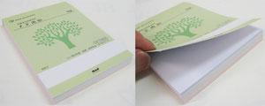 落ち紙メモ~印刷余白紙使用~