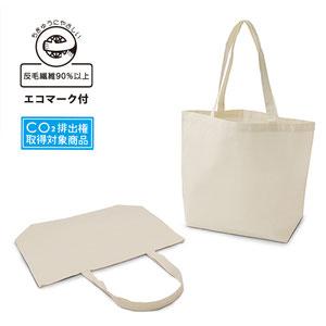 アルミスリムボトル500ml