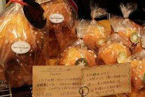 パンドーロ 大¥1000、小¥250(小は完売しました)