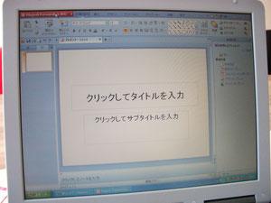 表参道渋谷 青山通り貸し会議室にOffice追加