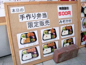 手作り弁当500円(青山通り 貸し会議室)
