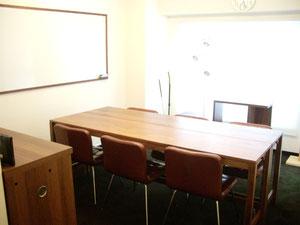表参道渋谷の地域最安値の貸し会議室