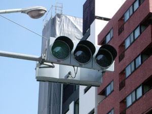 信号3つ目の右角