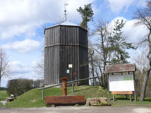 Wasserturm in Tauchersreuth