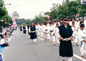 少林寺拳法姫路お城祭りパレード