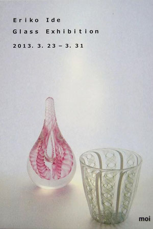 Eriko Ide Glass exhibition