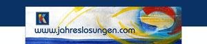jahreslosung 2014-Web-Shop Reiner Kullack
