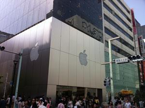 初めて訪れたApple 銀座。まぁ、ある意味、日本における聖地ですわね。カスタマーにとっては。