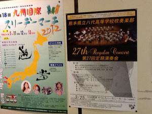 日奈久温泉にあたポスター