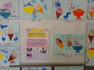 水俣の幼稚園児の絵も展示