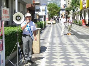 消費税廃止山梨県各界連絡会による街頭行動