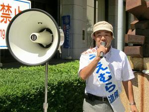 消費税増税ストップを訴える、日本共産党の、うえむら道隆さん