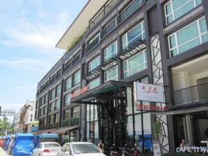 アヤ ブティック ホテル パタヤ (Aya Boutique Hotel Pattaya)