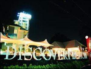 ザ パタヤ ディスカバリー ビーチ ホテル Pattaya Discovery Beach Hotel