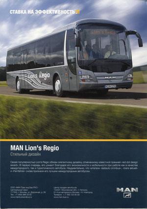 Информационная листовка по пригородным автобусам MAN Lions Regio R12 и MAN Lions Regio R14