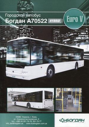 Информационная листовка по автобусу Богдан А70522.