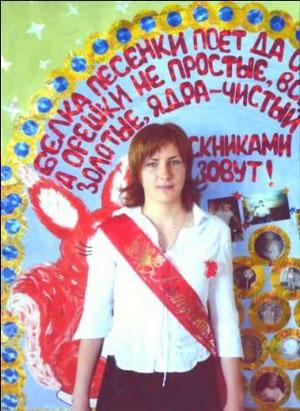 Смирнова Татьяна серебряная медаль 2007 год.