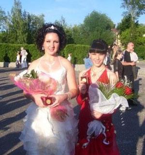 Штыркова Оксана, Ефремова Екатерина золотые медалисты 2008 года.