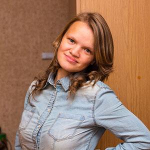 Педагог дополнительного образования Мосалёва Ольга Сергеевна