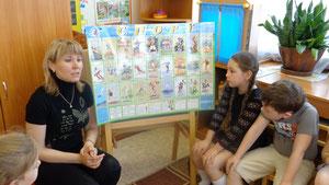 Беседа о спорте с детьми подготовительной группы