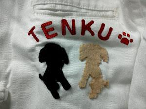 愛犬2匹の刺繍入り(#^.^#)
