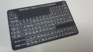 合格すると、こんな「認定カード」がもらえるよ!(3級 裏面)