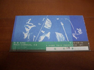 Concert Ticket / B.B.KING