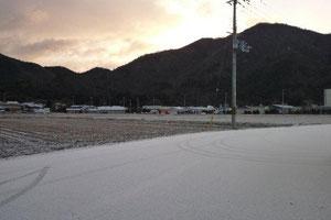 2013年1月風景