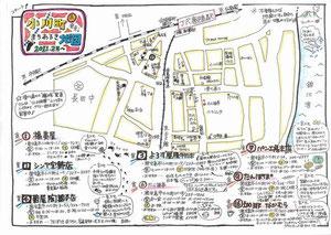 小川町マップ 見本