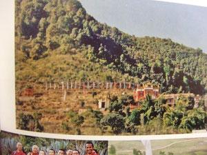 チベット語版の写真