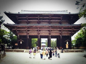 http://www.todaiji.or.jp/index.html
