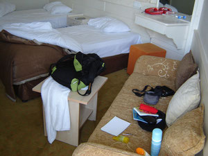 Nous occupons la chambre 2123.