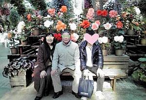 T.H.さんご夫婦。お孫さんとお出かけ。