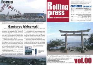 2012.9.1 Rolling Pressに掲載