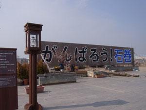 4月 桜のオブジェ設置