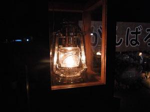 3月 震災の木片の種火から起こした灯火設置