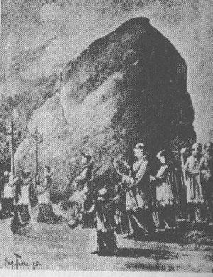 Großer Stein Pfronten
