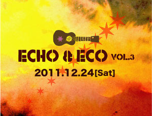 Echo & eco vol3