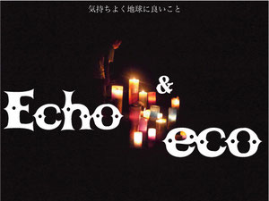 Echo&eco