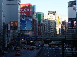 新宿で合同会社設立