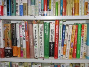 私の本棚の一部です