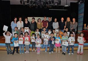 WUHAN/ CHINA 2009