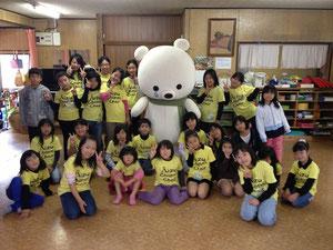 次の日は会津子どもクワイアの子どもたちと遊んできたよ!