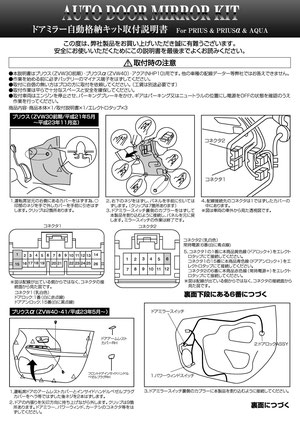 RK-01 取扱説明書(表)
