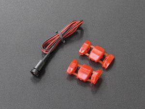 マイナー前のNボックス用に延長ソケットとエレクトロタップが付属します。