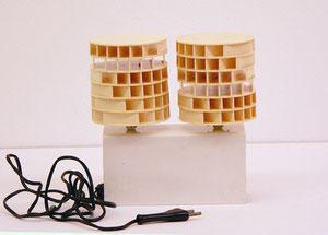 "Gianni Colombo, ""strutturazione acentrica"", 1962, kinetisches Objekt mit Sockel: 21 x 21 cm, Ed.100/100"