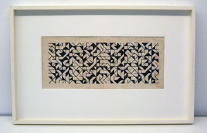 "Mary Martin ""Permutation of Eight"", 1967, Tinte auf Papier, 20,5 x 51 cm"