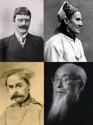 Amalgama cultural: Tarás Shevchenko (ucraniano), Ludovit Stur (eslovaco o esloveno), Feng Youlan (probablemente chino) y Larin Paraske (finlandés). (El orden no es seguro).
