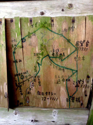 同じく登山ルート図