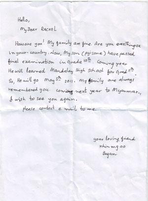 Lettre du père de Pyisone